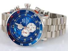 Zegarek Męski Vostok Lunokhod-2 YM86-620A636B