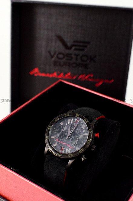 Zegarek Damski Vostok Europe Undine Benediktas Vanagas VK64-515C395 - Limitowana edycja
