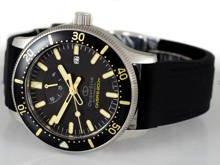 Zegarek Męski OrientStar Diver RE-AU0303B00B