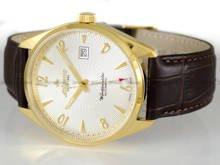Zegarek automatyczny Atlantic Worldmaster 51752.45.25G