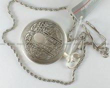 Zegarek kieszonkowy Adriatica A7706.5332Q
